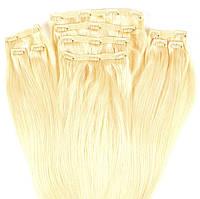 Набор натуральных волос на клипсах 50 см 150 грамм Beauties Factory оттенок 60 Платиновый Блонд, фото 1