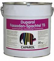 Шпатлевка выравнивающая Caparol Duparol Fassaden-Spachtel ТВ, 20 кг