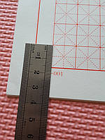 Тетрадь для написания иероглифов. Клетка 16 мм с диагональным пунктиром. 2080 клеток, фото 1