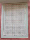 Тетрадь для написания иероглифов. Клетка 16 мм с диагональным пунктиром. 2080 клеток, фото 2