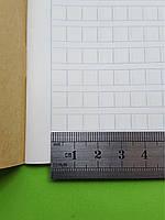 Тетрадь для написания иероглифов. Клетка 7 мм с полем для пиньинь. 6272 клетки, фото 1