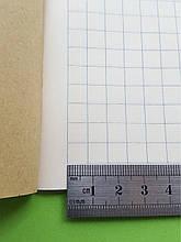 Тетрадь для написания иероглифов. Клетка 8 мм. 8400 клеток