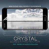Защитная пленка Nillkin Crystal для Huawei Y6 Pro (2017) / P9 Lite Mini / Nova Lite (2017) Анти-отпечатки