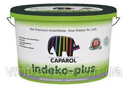 Краска Caparol Indeko-Plus B3, 9.4л
