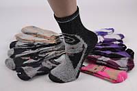 Детские Шерстяные носки на девочку (Арт. C3038/M) | 12 пар