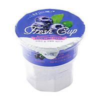 Альгинатная маска для лица - Etude House Fresh Cup Modeling Mask Blueberry - 111084311