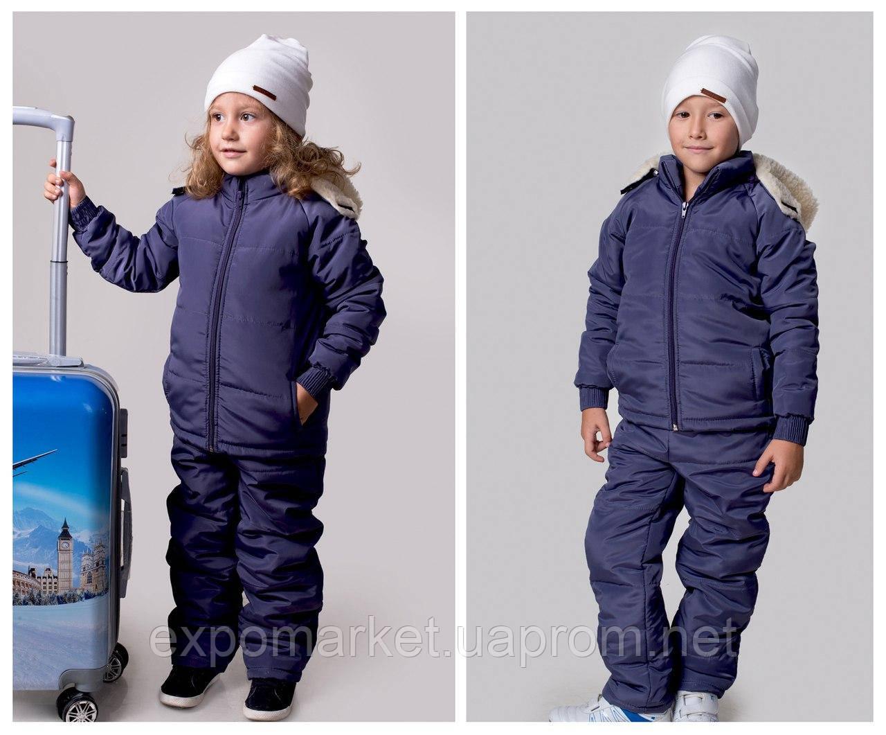 Детский зимний комбинезон - костюм 98-104