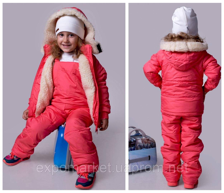 Детский зимний комбинезон - костюм для девочки и мальчика