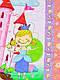 Детский плед «Принцессы», Loskutini, фото 9