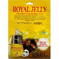 Маски для лица Ekel Тканевая маска Ekel для активного питания кожи с экстрактом пчелиного маточного молочка