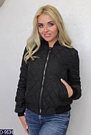 Стеганная утепленная короткая женская куртка черного цвета.  Арт - 18150