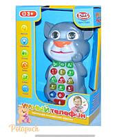 Интерактивный телефон Кот Том 7344