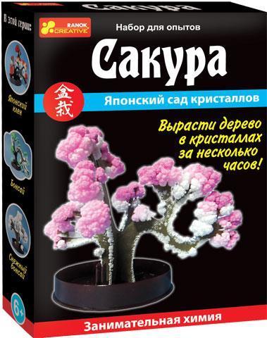 Японский сад кристаллов (сакура)