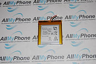 Аккумуляторная батарея для Sony Xperia Acro S LT26w,LIS1489ERPC