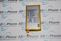 Аккумуляторная батарея для Sony Xperia Z3 Compact, mini D5803, D5833,LIS1561ERPC