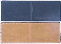 Обложка для id документов нового образца с эко кожи