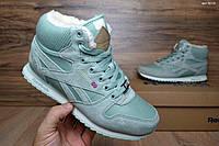 Женские ботинки Reebok берюзовые