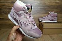 Женские Ботинки Reebok Розовые с сиреневым