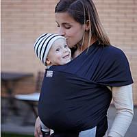 """Слинг шарф """"Нэви"""" Для переноски детей от рождения Love Carry 100% Трикотаж Лав Кери sling слінг"""