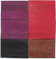 Обложка для загран паспорта из натуральной кожи Евро, фото 1