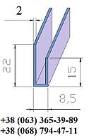 """Стартовый профиль алюминиевый """"L-образный"""" 22х15х8.5мм анодированный «серебро», фото 1"""