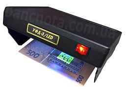 УФД-3/LED Светодиодный детектор валют