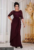 Вечернее платье в пол большого размера в расцветках