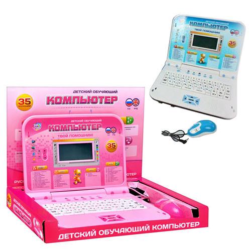 Детский компьютер Joy Toy 7296/7297 Твой помощник русско-английский