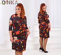 Красивое палатье с цветочным принтом