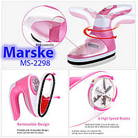 Машинка для катышек Marske MS-2298 на аккумуляторе 5Вт с щеткой