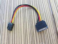 Переходник Sata 15 pin to 6 Pin PCI-E