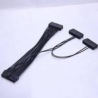 Разветвитель удлиннитель ATX 24 pin для  блоков питания