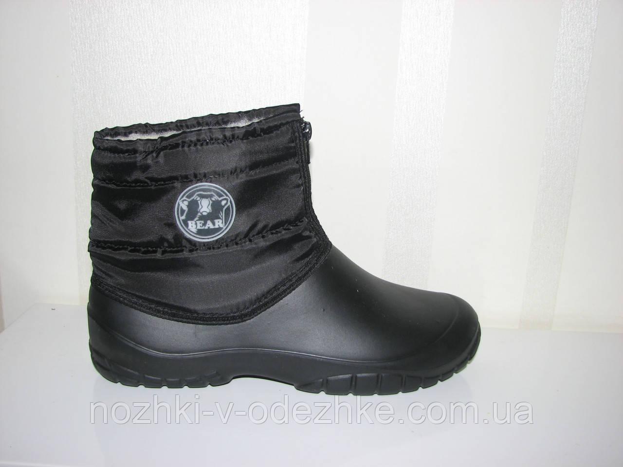 1a50f01f4 Мужские ботинки на змейке ЭВА зимние - Интернет магазин