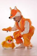 """Детский карнавальный костюм """"Лисёнок"""" (11022). Универсальный размер 3-6 лет. Велюр. Быстрая доставка."""
