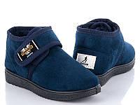 Детские угги 11 WS-С синие