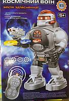 Космічний воїн  на радиоуправлении
