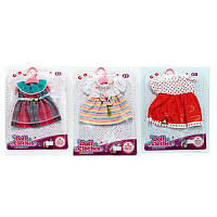 Одежда для пупса Baby Born Бейби Борн GC18: 3 вида