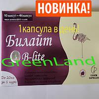 Билайт 96 (Новый!) Капсулы для похудения (лида редуксин золотой шарик )