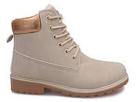 Светлые зимние ботинки на шнуровке