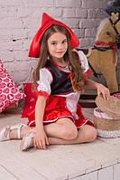 Костюм Красная Шапочка для девочки 3-7 лет. Детский новогодний маскарадный карнавальный костюм