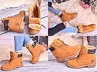 Красивые женские ботинки на ниском ходу на зимний период размеры 37-41