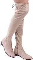Женские ботфорты,сапоги чулки бежевого цвета  размеры 39,40