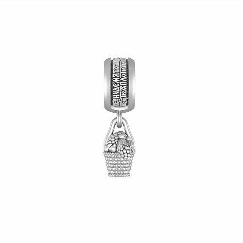 Шарм бусина серебряная Яблочный Спас Б223-R