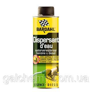Присадка Bardahl Water Remover – For Petrol & Disiel 300 мл (1082B)