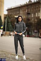 """Стильный серый женский спортивный костюм """"филипп плейн"""" машинная вязка  Арт-15127"""
