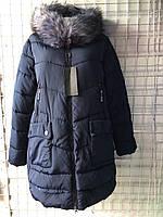 Куртка женская длинная,холлофайбер (XL-5XL) - Купить оптом от производителя 1393,6