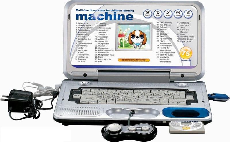 Детский компьютер MD8860E/R/U украинско-русско-английский, с диском