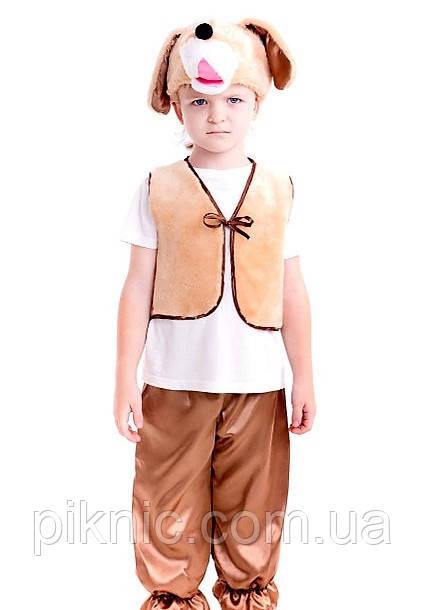 Детский костюм Собачка для мальчика 3,4,5,6,7 лет. Новогодний маскарадный костюм Собака Пес Песик