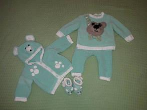 Мятные детские костюмчики-мишки=)