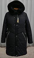 Женская зимняя куртка больших размеров в разных расцветках. 60-70 !